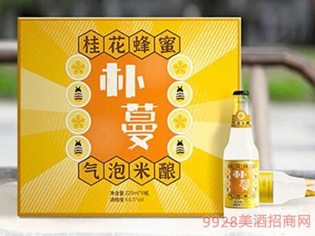 �懵�食�桂花蜂蜜酒