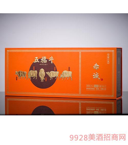 五福牛酒礼盒装 酱香型白酒【53度 100ml】
