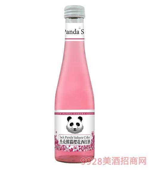 杰克熊猫樱花西打酒3.8度258ml