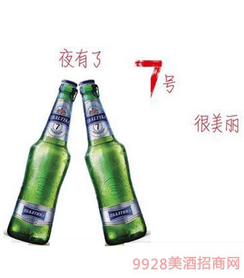夜場啤酒-7號美麗啤酒