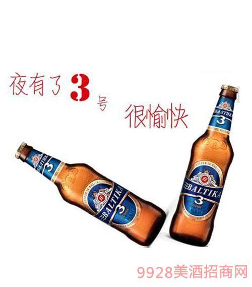 夜場啤酒-3號爽快啤酒