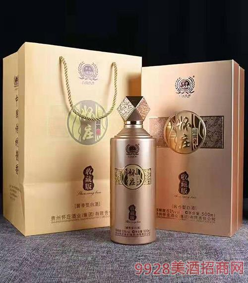 怀庄迎宾酒·收藏版 53度酱香型白酒