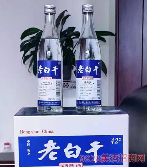衡水老白干酒42度500ml