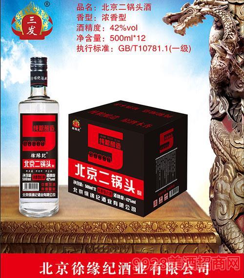徐缘纪北京二锅头酒42度500ml