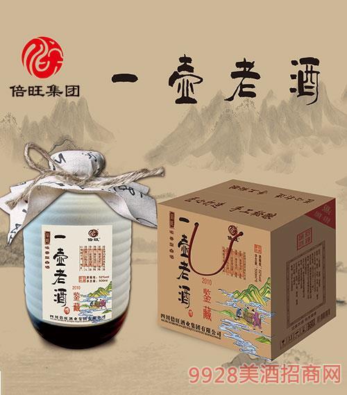 一壶老酒鉴藏(2010)52度500ml
