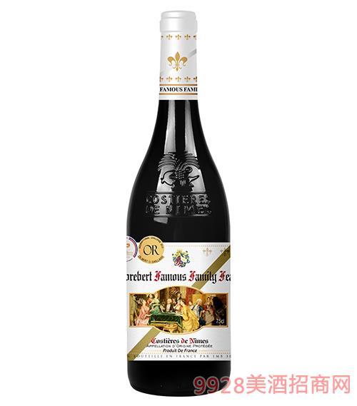 诺波特·铭门盛宴干红葡萄酒14度750ml