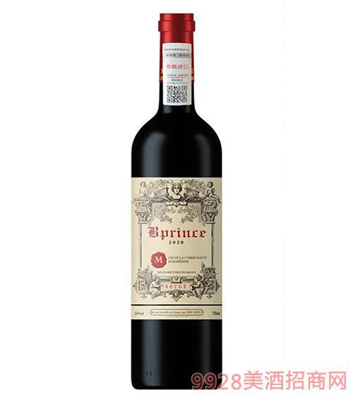 柏翠王子珍藏干红葡萄酒14度
