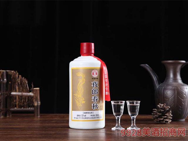 夜郎春秋酒