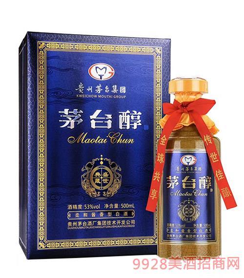茅台醇盛世典藏酒(蓝) 53度500ml
