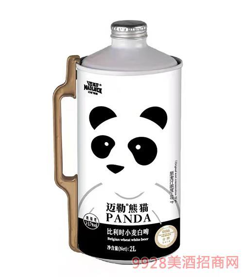 迈勒熊猫比利时小麦白啤10度2L