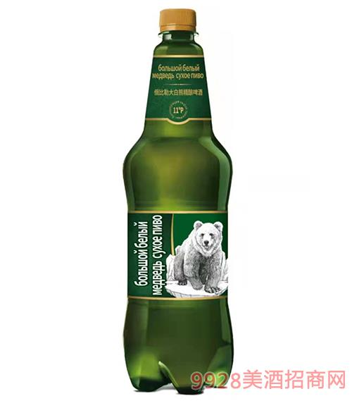 俄比勒大白熊精酿啤酒