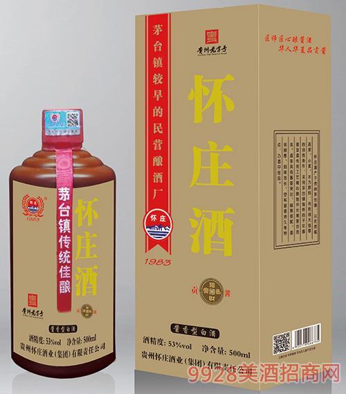 怀庄酒(贡酱)·招财进宝53度500ml