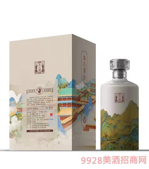 千里江山银装V5 53度500ml酱香型