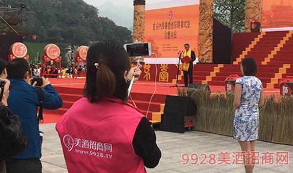 重阳节带您共赴茅台古镇祭水大典活动现场!