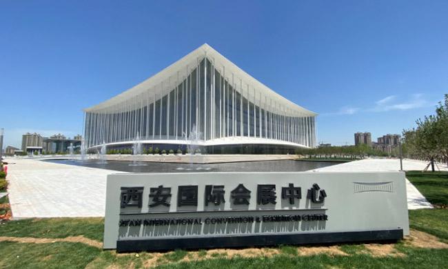 西安国际会展中心(�哄�)
