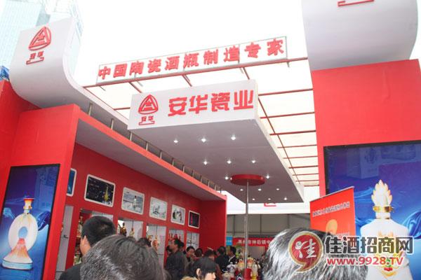 山东省安华瓷业有限公司