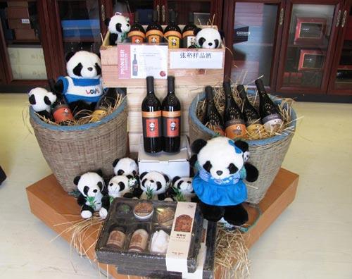 张裕最新的出口型产品熊猫系列展示