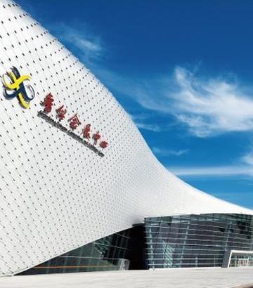 2018中国(潍坊)餐饮食材暨调理食品博览会