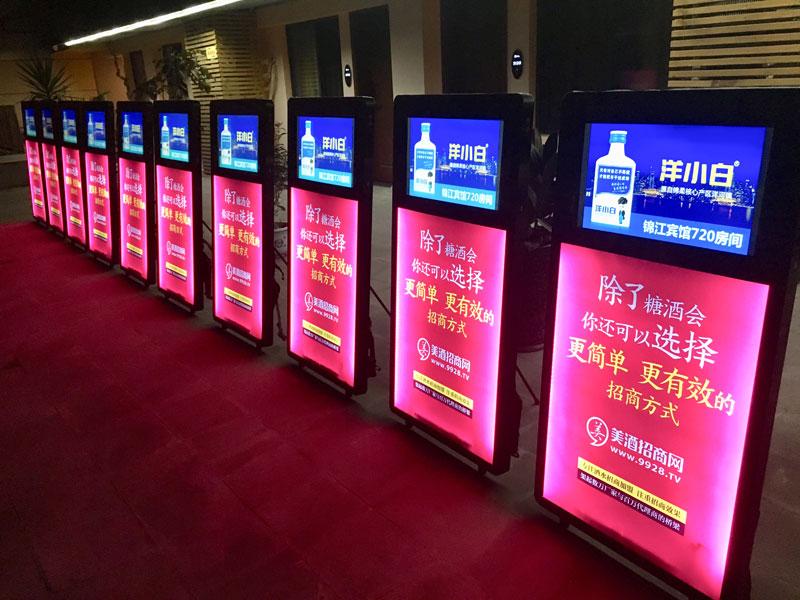 美酒招商网强势出击2018成都春季糖酒会