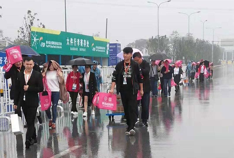 雨中开幕的2018年长沙秋季糖酒会