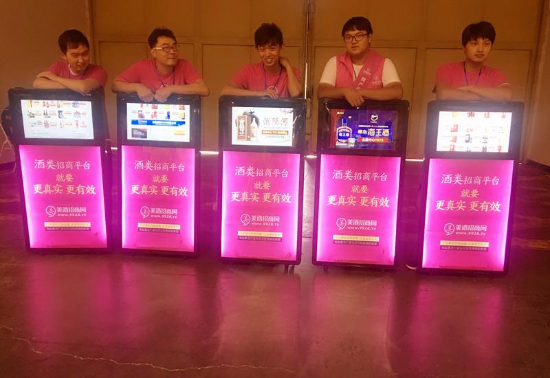 2018郑州秋季糖酒会现场宣传