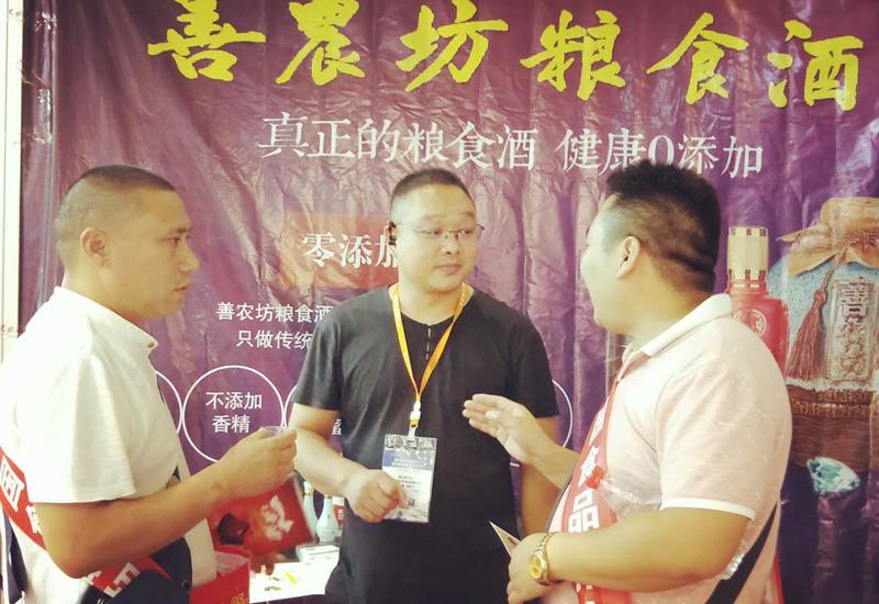 零添加的纯粮食酒:善农坊粮食酒亮相2018郑州秋糖会 |2|snfjy