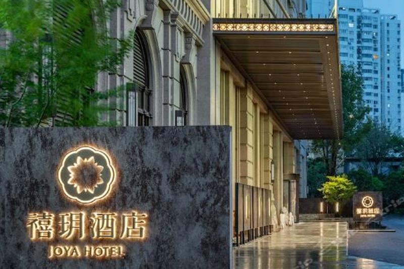 上海徐家汇禧�h酒店
