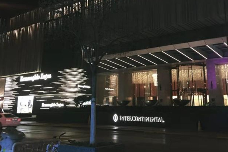 鲁能贵和洲际酒店