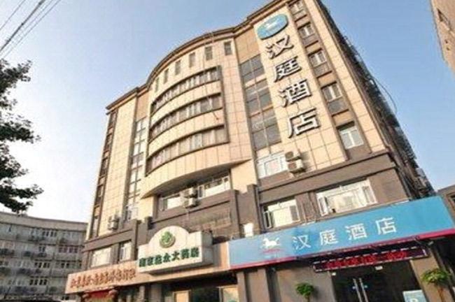 汉庭酒店(南京林业大学新庄店)