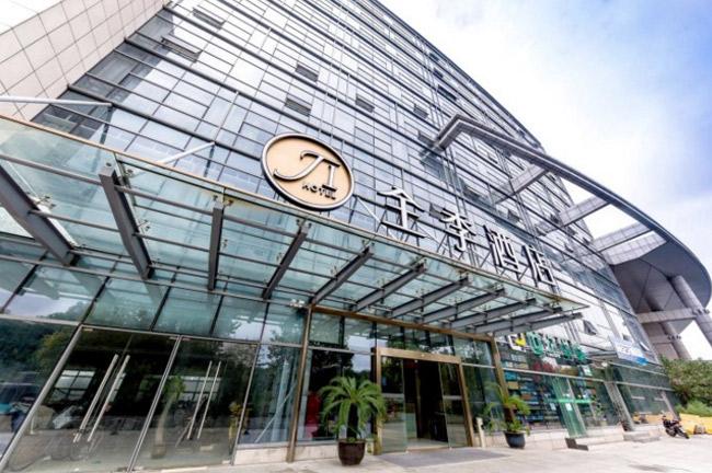 全季酒店(南京火车站店)