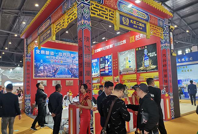 北京隆兴号方庄酒厂