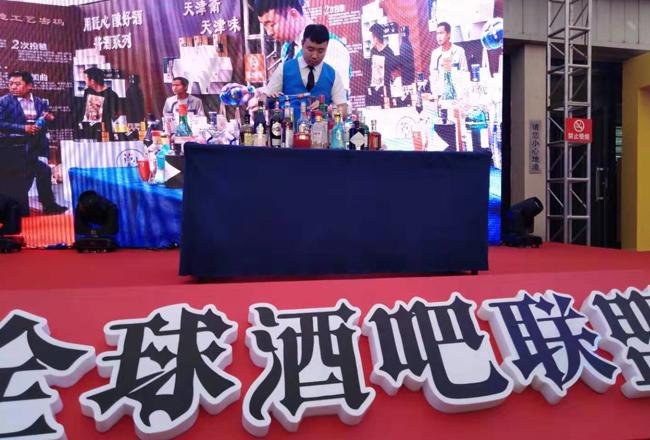 2019中式调酒VS鸡尾酒比选大赛现场