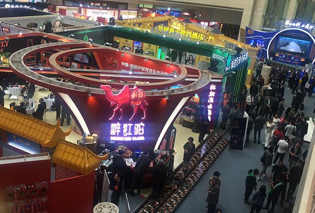 2019天津秋糖会酒店展现场报道
