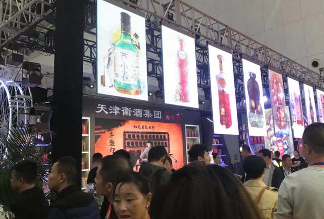 2019天津秋糖会会展中心展现场报道!