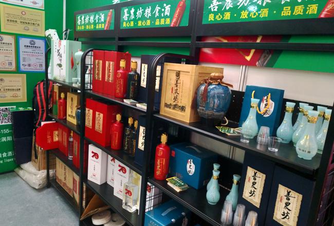 天津秋糖 良心酒、放心酒、品质酒,加盟就选善农坊粮食酒!  2 snfjy
