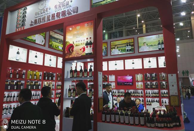天津秋糖,上海菲桐贸易有限公司喜讯不断,捷报连连!