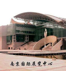 2020第9届中国(江苏)国际酒业博览会
