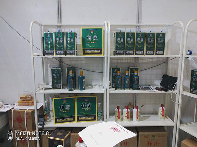 贵州热门酱酒怀庄·庄客酒盛装亮相2021郑州糖酒会,爆款产品,备受青睐!