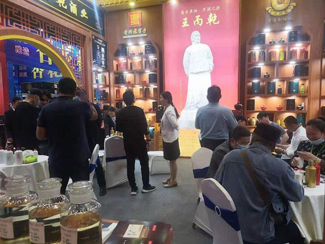 王丙乾酒惊艳亮相2021郑州糖酒会,大品牌,好产品!客商云集,备受青睐!