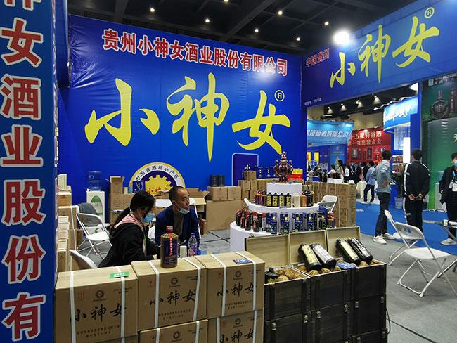 2021郑州糖酒会热门酒水——贵州小神女酒,代理商千万不要错过!
