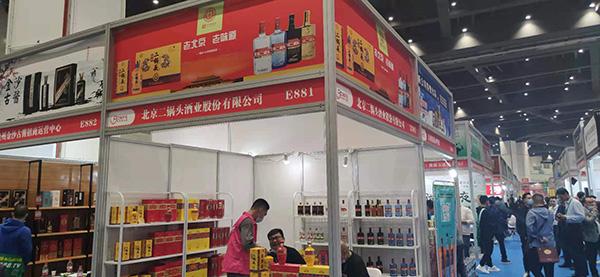 好卖、动销快的光瓶酒惊艳亮相2021郑州糖酒会,代理门槛低,政策丰厚!