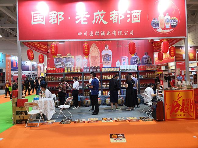 国郡·老成都酒惊艳亮相2021山东糖酒会,吸引众多代理商咨询,引燃全场!