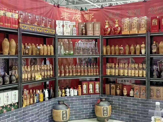 四川国郡酒业亮相2021临沂糖酒会,门槛低、优惠多,招商火热!