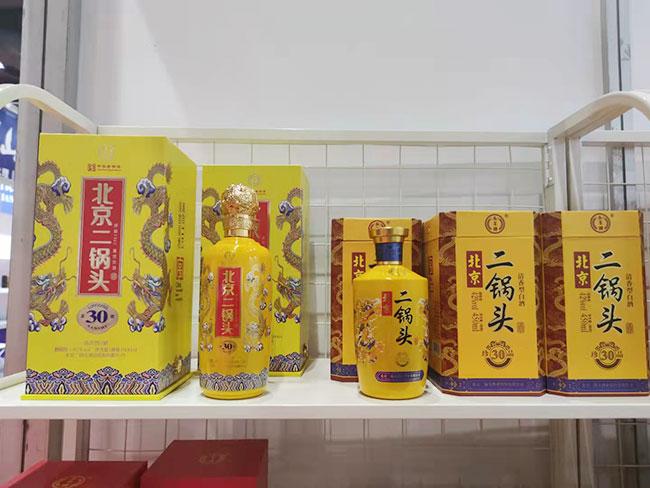 2021郑州秋糖会|铺货广,动销快!北京二锅头永丰牌国际版大师酿招商火热!