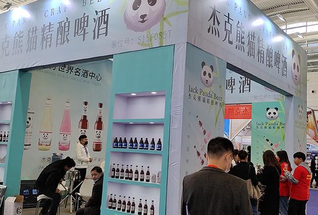 又萌又好喝的杰克熊猫精酿啤酒亮相2021天津秋季全国糖酒会