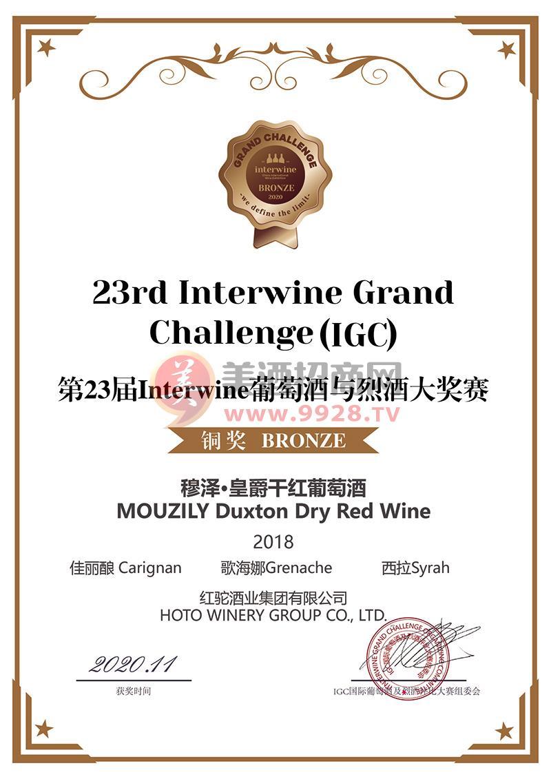 穆泽·皇爵干红葡萄酒
