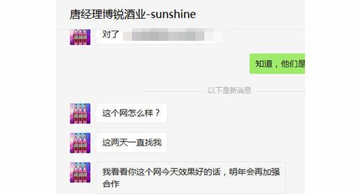 感�x青州博�J酒�I唐�理�γ谰普猩叹W的信任�c支持!