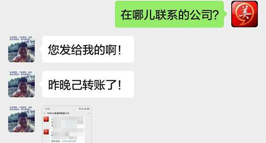 感�x青�u�成酒�I的信�:客�舻目隙�就是我��前�M的�恿�!