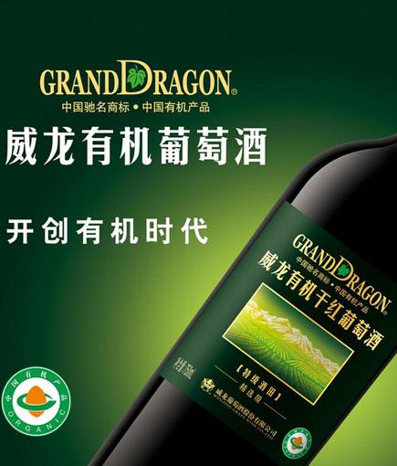 威��葡萄酒��N商的�A���D型