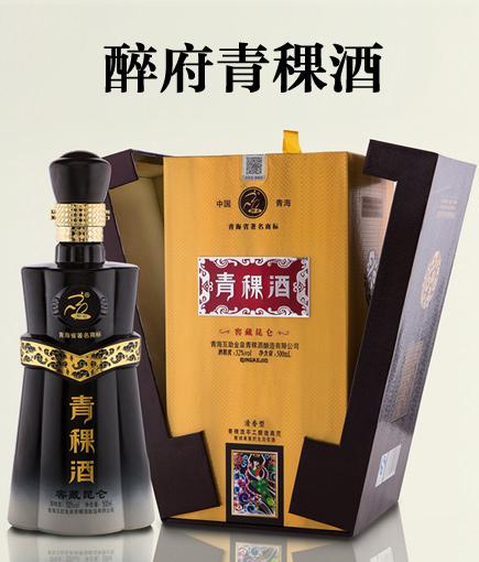 代理醉府青稞酒的招商支持有哪些?